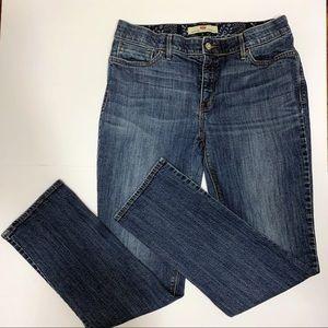 Levi 525 Perfect Waist Mid-Rise Straight Leg Jeans